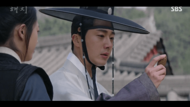 2019 3 18. Jung Il-woo in Haechi Episode 11. Cr. SBS 72