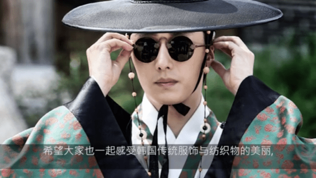 2019 3 29 Jung Il-woo in promotional video for exhibit at the China National Silk Museum. Cr. China National Silk Museum. 5