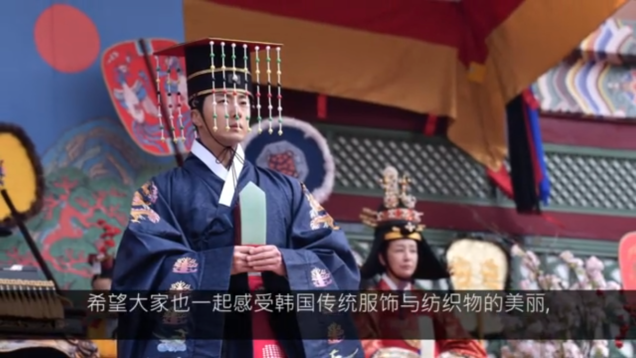 2019 3 29 Jung Il-woo in promotional video for exhibit at the China National Silk Museum. Cr. China National Silk Museum. 6