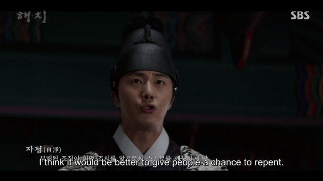 2019 3 31 Jung Il-woo in Haechi Episode 13 (25-26) 37