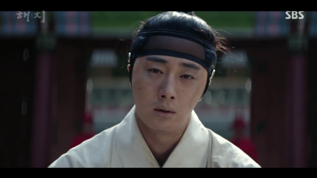 2019 3 31 Jung Il-woo in Haechi Episode 13 (25-26) 86