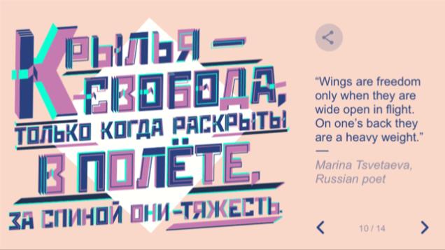 2019 3 8 Google's International Women's Day Tribute 2