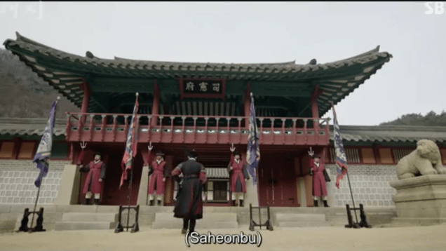 2019 3 8 Jung Il-woo in Haechi Episode 8. 97