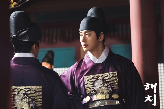 2019 3 8 Jung Il-woo in Haechi Episode 8. BTS 1