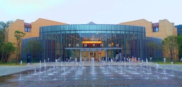 China National Silk Museum.jpg