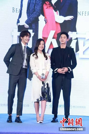 2015 10 Jung Il-woo in the Press Conference of Beautiful Woman : Beauty Dream. 1