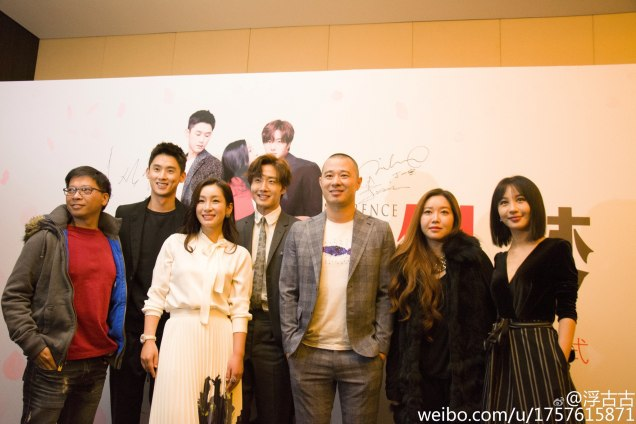 2015 10 Jung Il-woo in the Press Conference of Beautiful Woman : Beauty Dream. 31