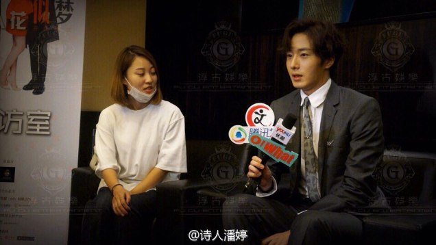2015 10 Jung Il-woo in the Press Conference of Beautiful Woman : Beauty Dream. Interview. 12