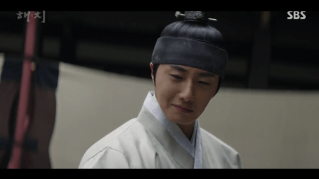 2019 3 26 Jung Il-woo in Haechi Episode 14(27,28) Cr. SBS 7