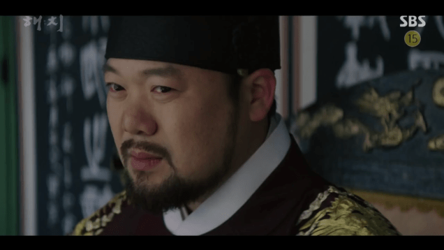 2019 3 26 Jung Il-woo in Haechi Episode 14(27,28) Cr. SBS 83