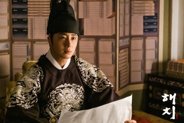 2019 3 26 Jung Il-woo in Haechi Episode 14(27,28) Website & Behnd the Scenes. Cr. SBS 2