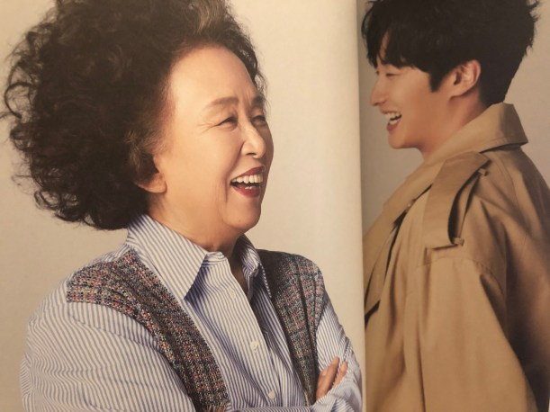 2019 3 Jung Il-woo for Kribbit Magazine: My Star Na Moon-hee Interview. 7