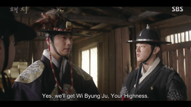2019 4 1 Jung Il-woo in Haechi Episode 15(29,30) Cr. SBS 23