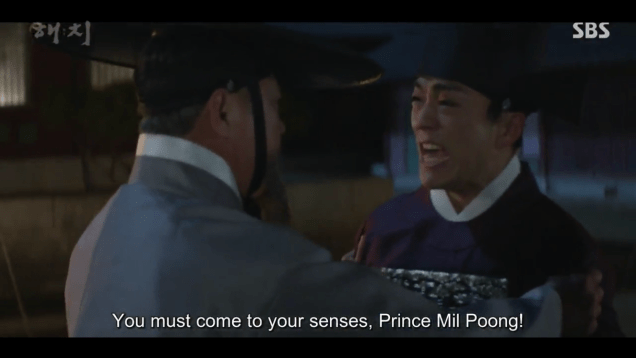 2019 4 1 Jung Il-woo in Haechi Episode 15(29,30) Cr. SBS 91