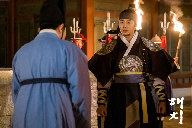 2019 4 1 Jung Il-woo in Haechi Episode 15(29,30) Website Photos and Behind the Scenes. Cr. SBS 1