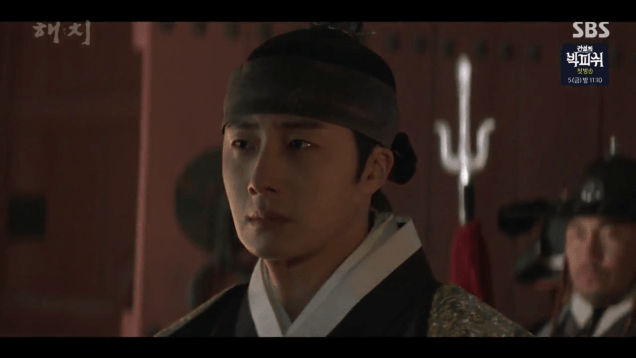 2019 4 2 Jung Il-woo in Haechi Episode 16 (31-32) Cr. SBS 12