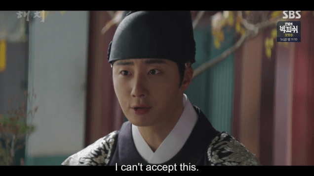 2019 4 2 Jung Il-woo in Haechi Episode 16 (31-32) Cr. SBS 67