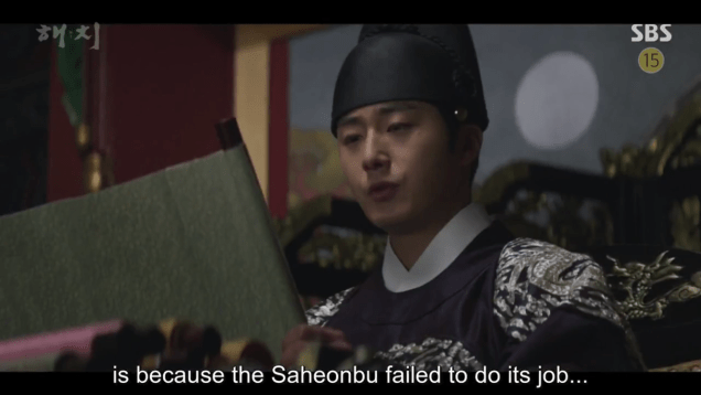 2019 4 2 Jung Il-woo in Haechi Episode 16 (31-32) Cr. SBS 80