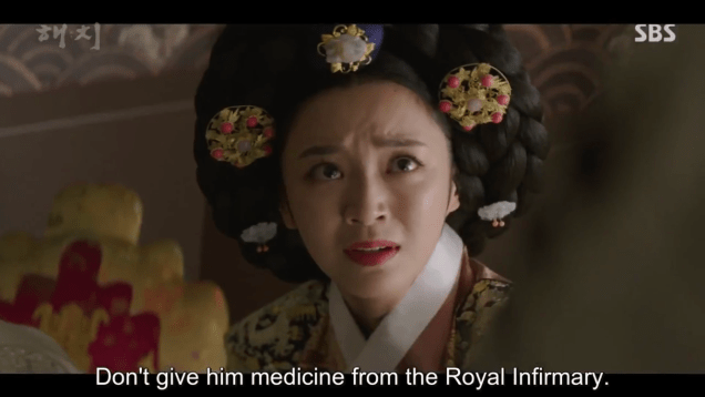 2019 4 2 Jung Il-woo in Haechi Episode 16 (31-32) Cr. SBS 92