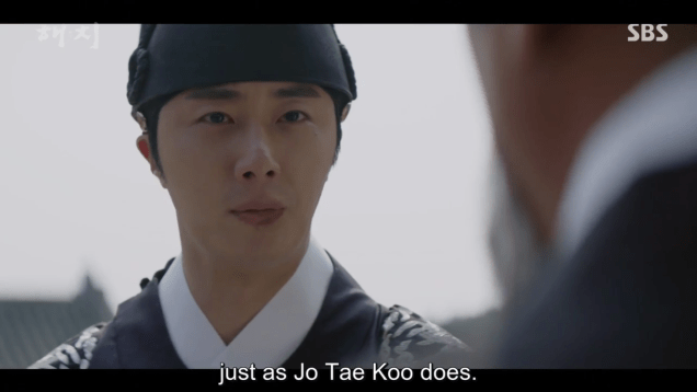 2019 4 8 Jung Il-woo in Haechi Episode 17 (33-34) 15