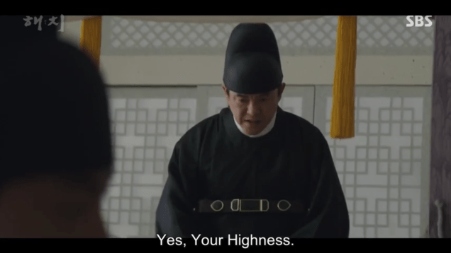 2019 4 8 Jung Il-woo in Haechi Episode 17 (33-34) 45