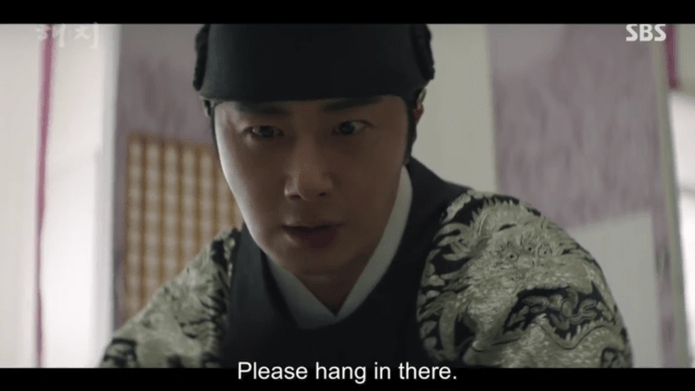 2019 4 8 Jung Il-woo in Haechi Episode 17 (33-34) 46