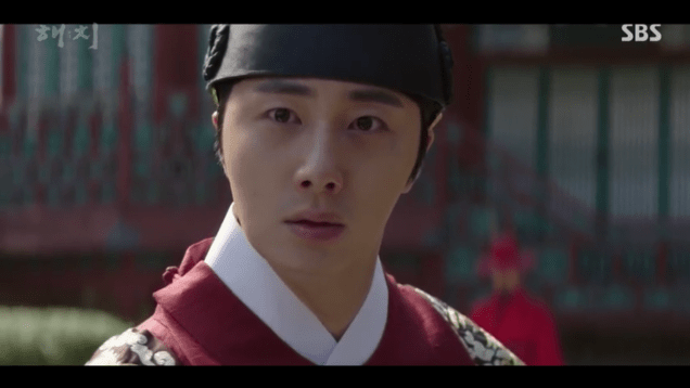 Jung Il-woo in Haechi Episode 18 (35-36) Cr. SBS. 96