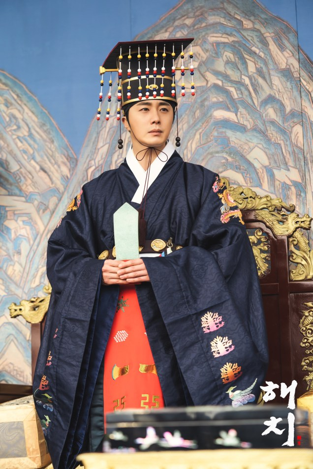 Jung Il-woo in Haechi Episode 18 (35-36) Cr. SBS. Website Photos. 3