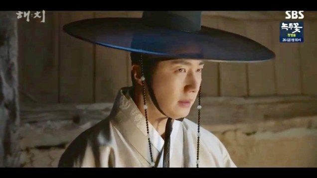 Jung Il-woo in Haechi Episode 19 (37-38) Cr. SBS. 45
