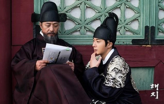 Jung Il-woo in Haechi Episode 19 (37-38) Website & BTS Photos. Cr. SBS. 13