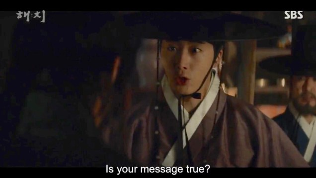 Jung Il-woo in Haechi Episode 20 (39-40) Cr. SBS 21