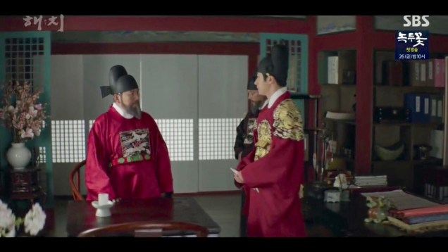 Jung Il-woo in Haechi Episode 20 (39-40) Cr. SBS 3