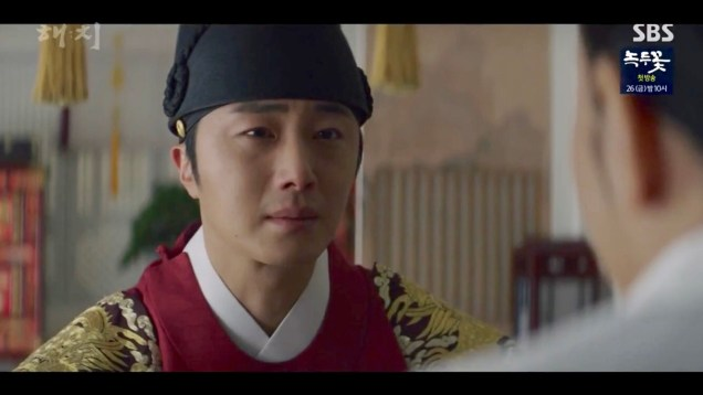 Jung Il-woo in Haechi Episode 20 (39-40) Cr. SBS 34