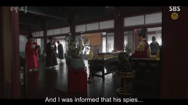 Jung Il-woo in Haechi Episode 20 (39-40) Cr. SBS 47