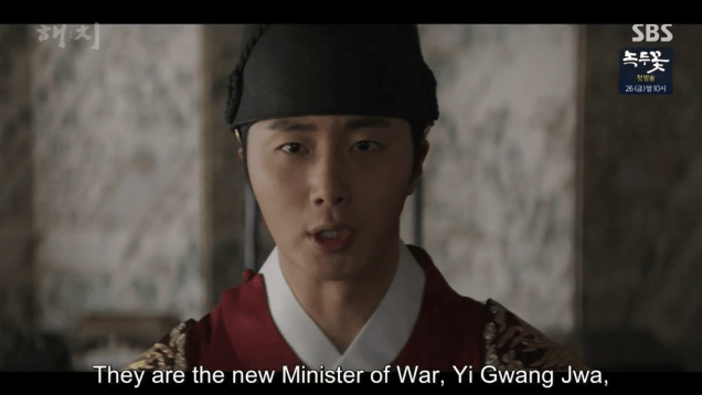 Jung Il-woo in Haechi Episode 20 (39-40) Cr. SBS 51