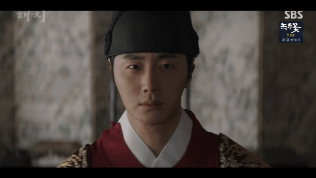 Jung Il-woo in Haechi Episode 20 (39-40) Cr. SBS 52