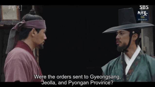 Jung Il-woo in Haechi Episode 20 (39-40) Cr. SBS 53
