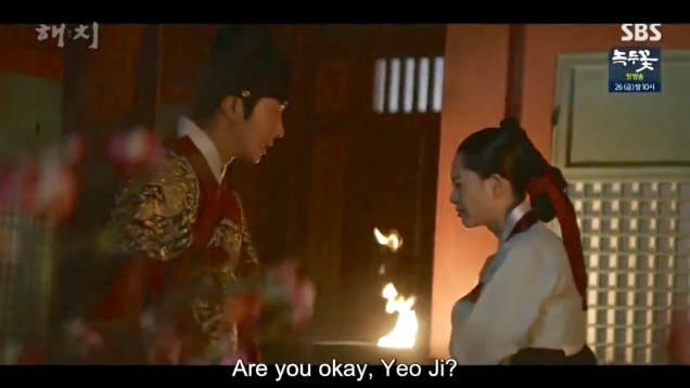 Jung Il-woo in Haechi Episode 20 (39-40) Cr. SBS 71