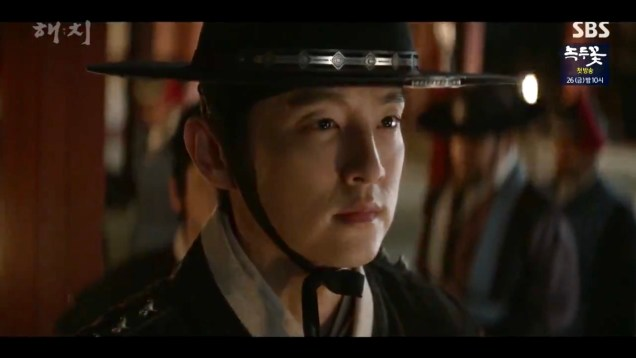 Jung Il-woo in Haechi Episode 20 (39-40) Cr. SBS 76