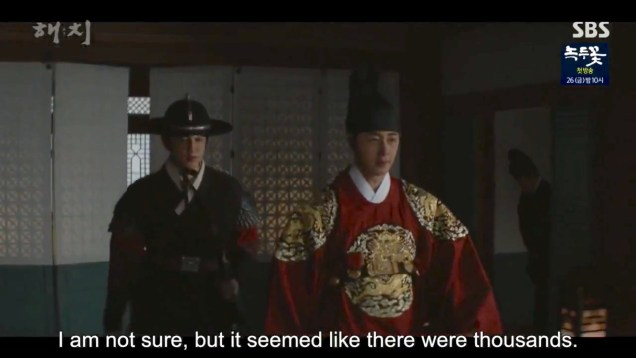 Jung Il-woo in Haechi Episode 20 (39-40) Cr. SBS 78
