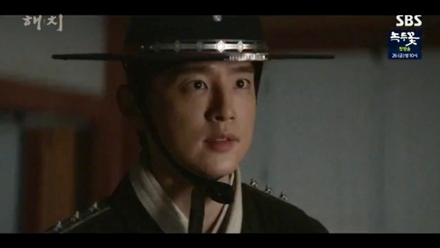 Jung Il-woo in Haechi Episode 20 (39-40) Cr. SBS 80