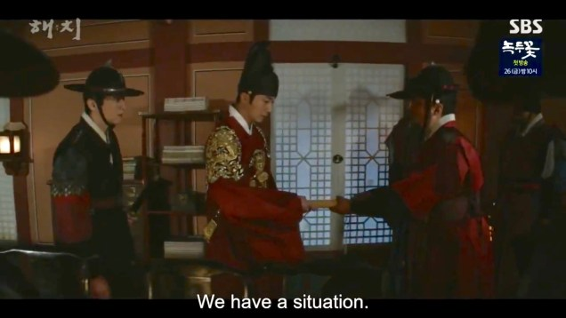 Jung Il-woo in Haechi Episode 20 (39-40) Cr. SBS 83