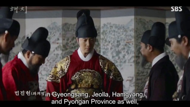Jung Il-woo in Haechi Episode 21 (41-42) Cr. SBS. 3