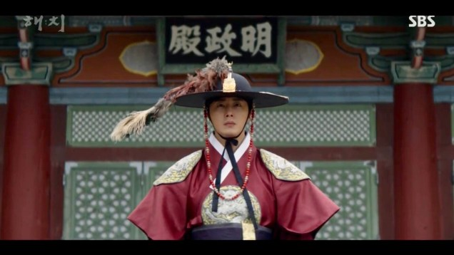 Jung Il-woo in Haechi Episode 21 (41-42) Cr. SBS. 31