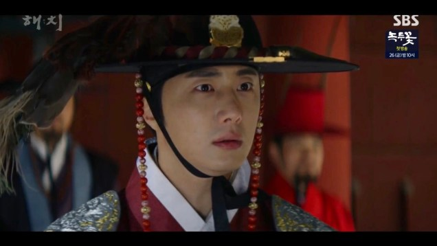 Jung Il-woo in Haechi Episode 21 (41-42) Cr. SBS. 57