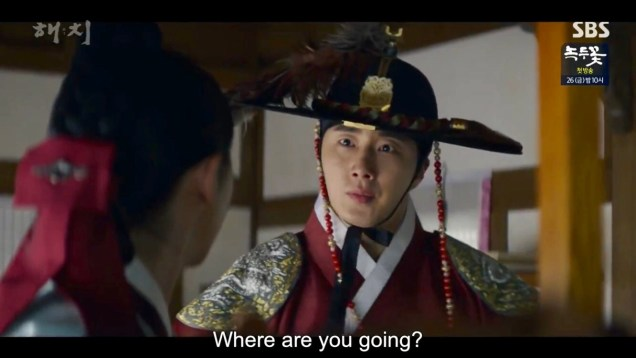 Jung Il-woo in Haechi Episode 21 (41-42) Cr. SBS. 59