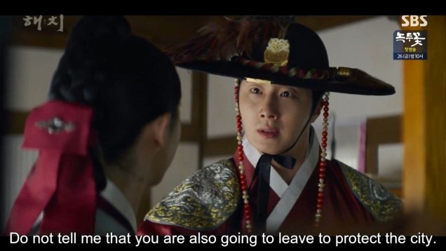 Jung Il-woo in Haechi Episode 21 (41-42) Cr. SBS. 64