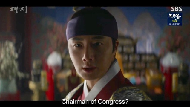 Jung Il-woo in Haechi Episode 21 (41-42) Cr. SBS. 79