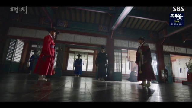 Jung Il-woo in Haechi Episode 21 (41-42) Cr. SBS. 86