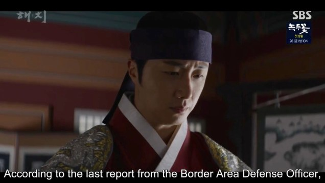 Jung Il-woo in Haechi Episode 21 (41-42) Cr. SBS. 88